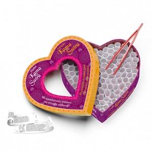 Kama Sutra Heart & Coracao Kama Sutra (GR-PT)